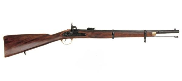 Endfield csappantyús puska, 1046