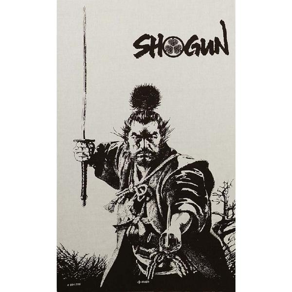 Shogun mintás kendő, 51372