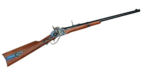 Sharps 1859 M lovassági perkussziós karabély, 766-54