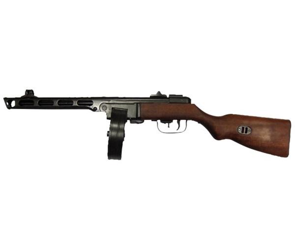PPSh-41 géppisztoly, 100-1301