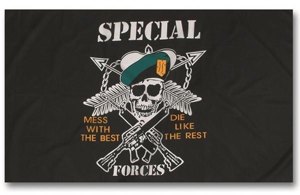 U.S. Special Forces különleges erők, halálfejes zászló, 16789000