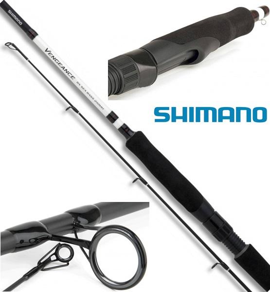 Shimano Vengeance BX Sea  Bass 210 MH pergető bot, 2523073