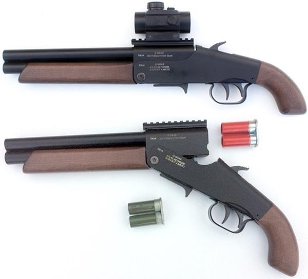 G-ShooT 4Matic Lupara DeLuxe gumilövedékes puska cserélhető tárral