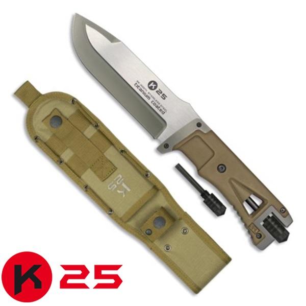 K25 Tactical Coyote, 32071