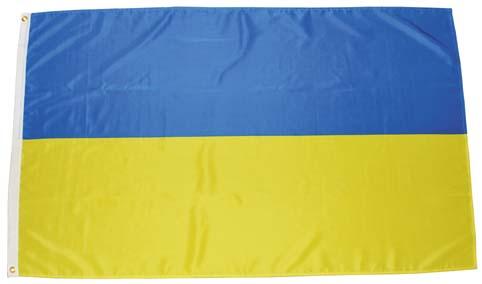 Ukraina zászló, 35104A