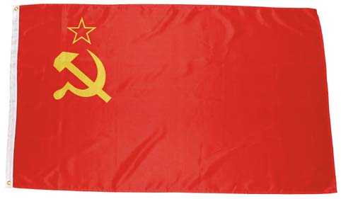 Szovjetunió zászló, 35104C