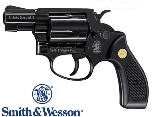 Smith & Wesson Chief Special forgótáras gázpisztoly, 9 mm