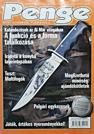 Penge magazin 1. szám, 2000 december