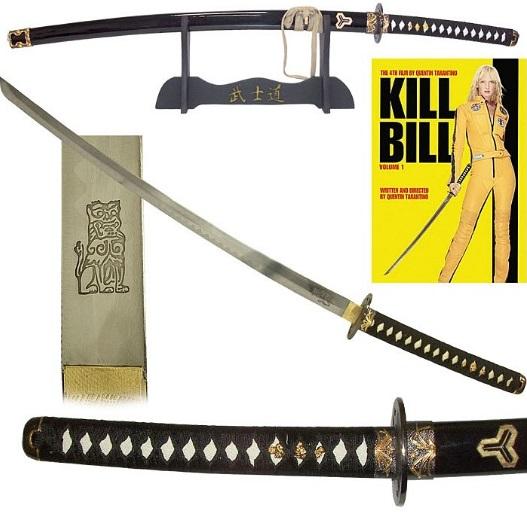 Hattori Hanzo kardok