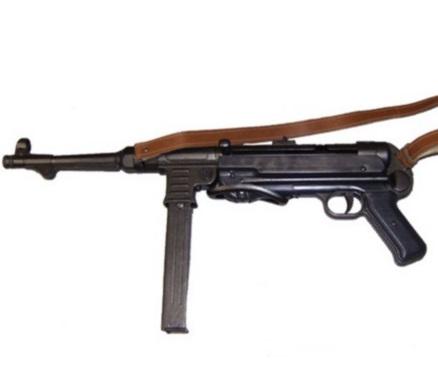 a II. világháború fegyverei